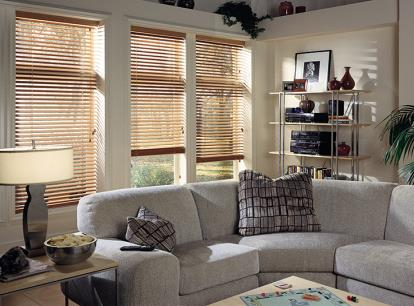 2 1/2 inch nulite premium southeast hardwood blinds